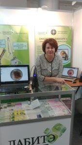 дерматоскопия СИАскоп Лабитэ
